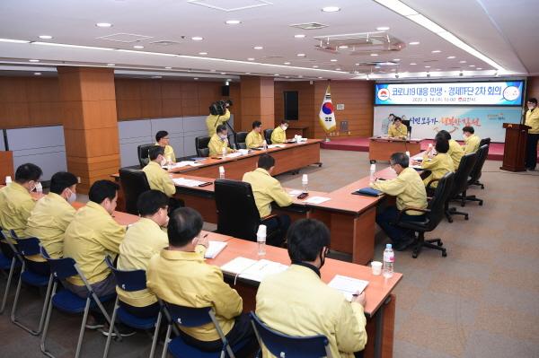 크기변환_사본 -02_기획보도_소상공인 지원 올인_민생경제 TF단 회의.jpg