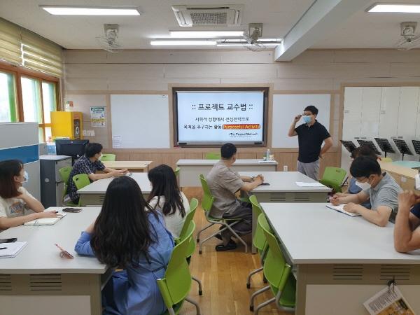 크기변환_사본 -프로젝트학습 연수3.jpg