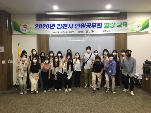 크기변환_사본 -민원 공무원 힐링교육실시5.jpg