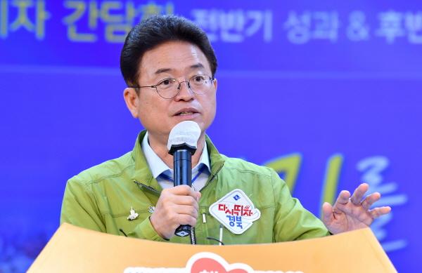 크기변환_사본 -민선7주기_2주년_기자간담회4.jpg