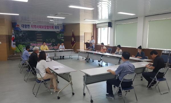 크기변환_사본 -대항면 지역사회보장협의체 정례회의 개최-대항면(사진2) (1).jpg