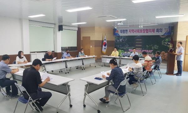 크기변환_사본 -대항면 지역사회보장협의체 정례회의 개최-대항면(사진3).jpg