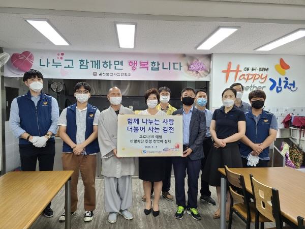 크기변환_사본 -한국교통안전공단, 안심 칸막이 기탁-복지기획과(사진2).jpg