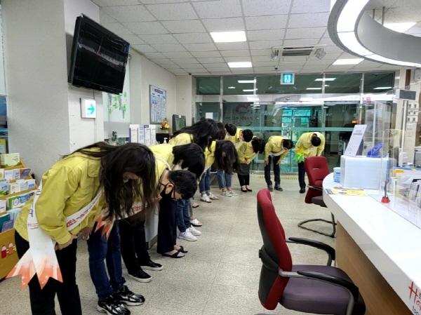 크기변환_사본 -자산동, 공무원 Happy together 친절실천 교육 실시-자산동(사진2) (1).jpg