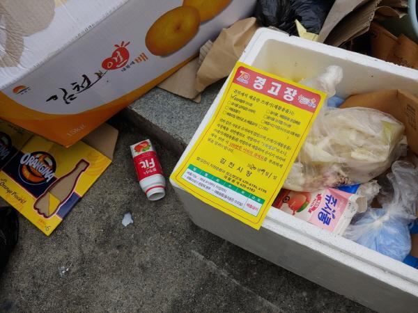 크기변환_사본 -쓰레기 불법투기 신고포상금 제도 개선-자원순환과(사진1).jpg