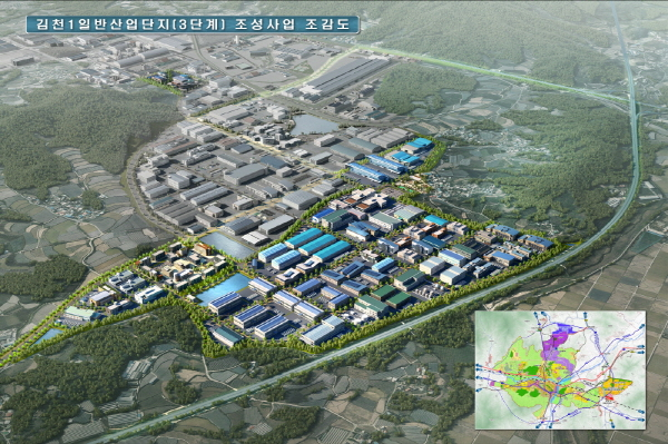 크기변환_사본 -김천1일반산업단지 3단계 조감도.jpg