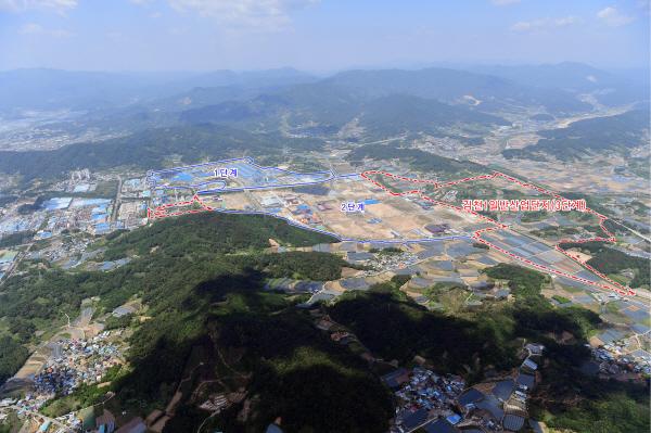 크기변환_사본 -김천1일반산업단지 단계별 항공사진.jpg