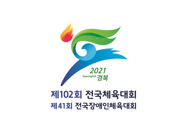 크기변환_사본 -전국체전_개최일정_확정2(전국(장애인)체육대회_엠블럼) (1).jpg