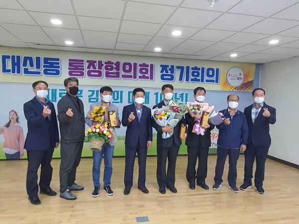 크기변환_사본 -찾아가는 지역 점검, 소통하는 시정 홍보-대신동(사진1).jpg