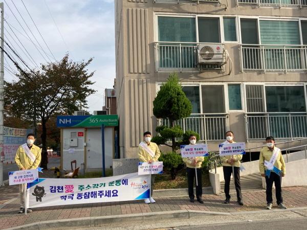 크기변환_사본 -아포읍 인구증가 캠페인 실시-아포읍(사진2).jpg