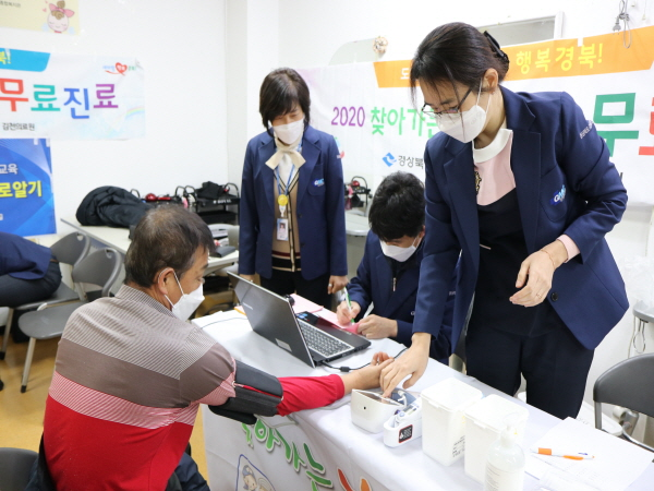 크기변환_사본 -찾아가는 행복병원 관련 사진 (2).jpg