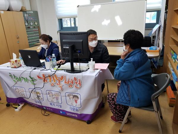 크기변환_사본 -찾아가는 행복병원 관련 사진 (4).jpg
