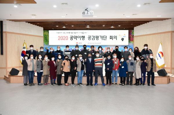 크기변환_사본 -김천시, 민선7기 공약사업 시민토론회 개최-기획예산실(사진1).jpg