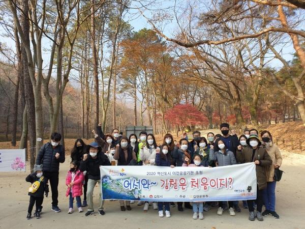 크기변환_사본 -공공기관 가족, 지인분들 김천에 어서오이소-관광진흥과(사진1).jpg