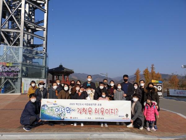 크기변환_사본 -공공기관 가족, 지인분들 김천에 어서오이소-관광진흥과(사진2).jpg