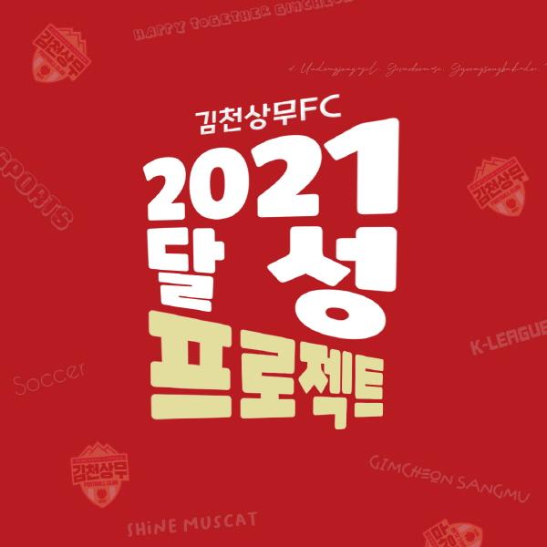 크기변환_사본 -2021 이벤트1.jpg