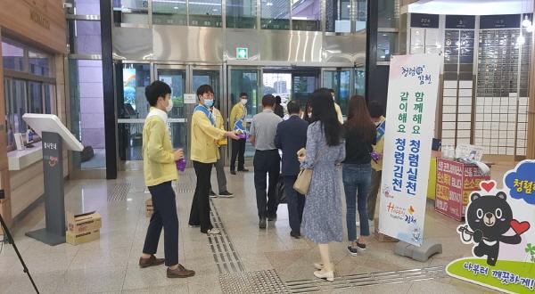 크기변환_사본 -12. 출근길 청렴약속 캠페인.jpg