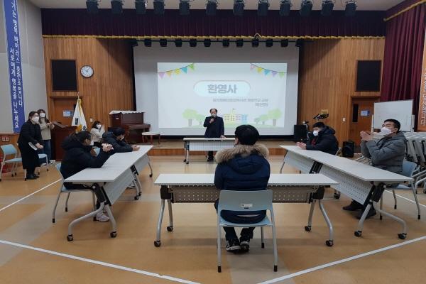 크기변환_사본 -겨울 계절학교개강 보도사진자료 (1).jpg