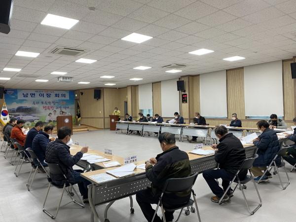 크기변환_사본 -남면 이장협의회, 3월 상반기 대면회의 개최-남면(사진2).jpg