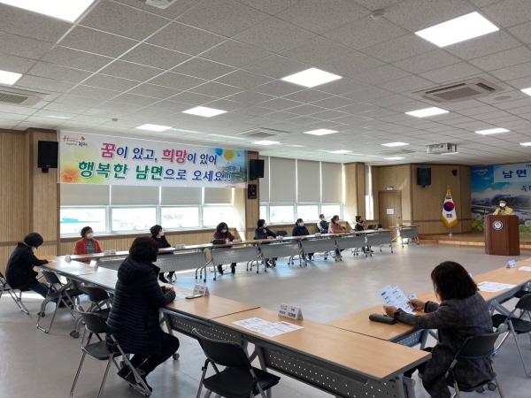 크기변환_사본 -남면 생활개선회, 2021년 연시 총회 개최-남면(사진1).jpg