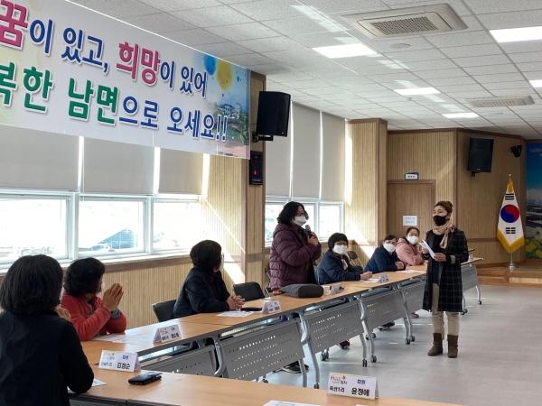 크기변환_사본 -남면 생활개선회, 2021년 연시 총회 개최-남면(사진3).jpg