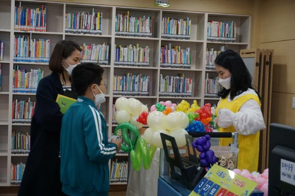 크기변환_사본 -주말 봄나들이, 「고래실 작은도서관」으로 다녀왔어요-시립도서관(사진3).jpg