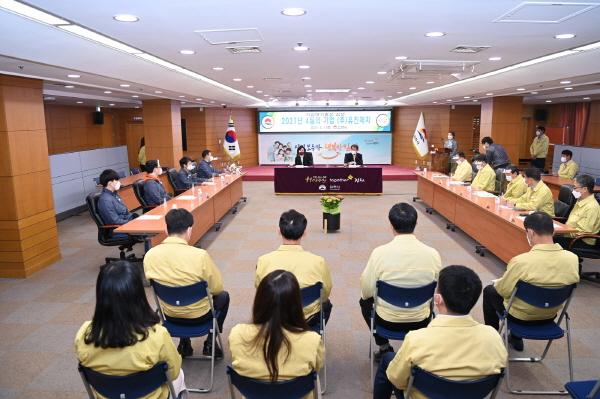 크기변환_사본 -김천시, 4월 이달의 기업에 ㈜유진제지 선정-투자유치과(사진2).jpg