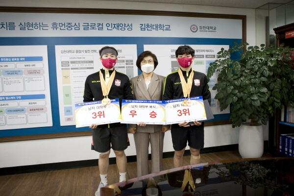 크기변환_사본 -02 김천대 스쿼시부 복식 전국대회 우승 차지.jpg
