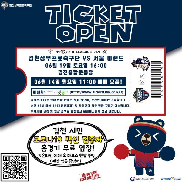 크기변환_사본 -이랜드 티켓.jpg