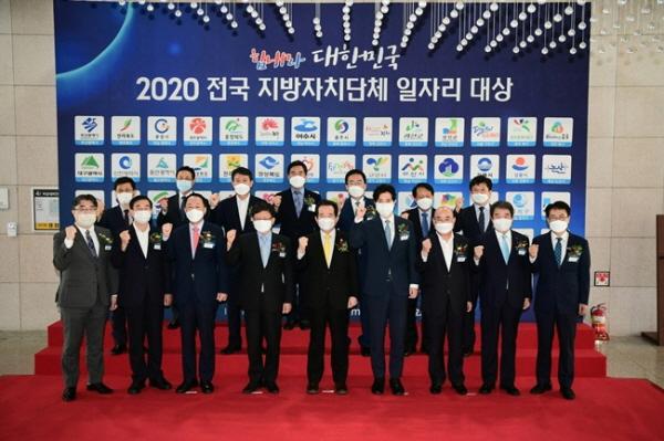 크기변환_사본 -김천시, 2020 전국 지자체 일자리대상'최우수상'수상(사진4).jpg